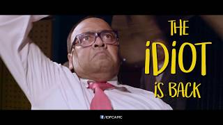 Return Of One Idiot | Trailer | Releasing 10th November | An IDFC MF Initiative