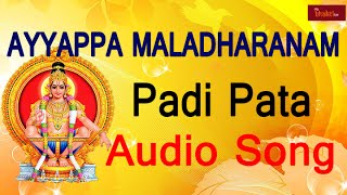 Padi Pata Devotional Song | Ayyappa Maladharanam  Album