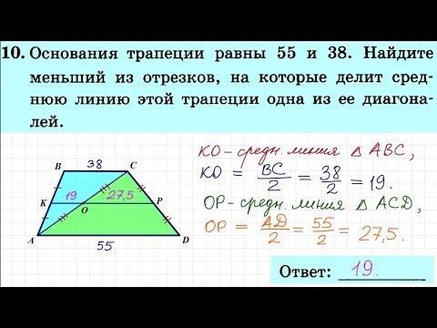 Подготовка к ОГЭ 2016 по математике. Задача 10
