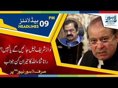 09 PM Headlines Lahore News HD - 19 April 2018
