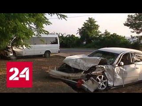Авария с россиянами в Абхазии: туристы не успели ничего понять