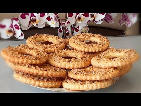 """Всего 15 минут и печенье"""" Кольцо с орехами"""" со вкусом детства готово!"""