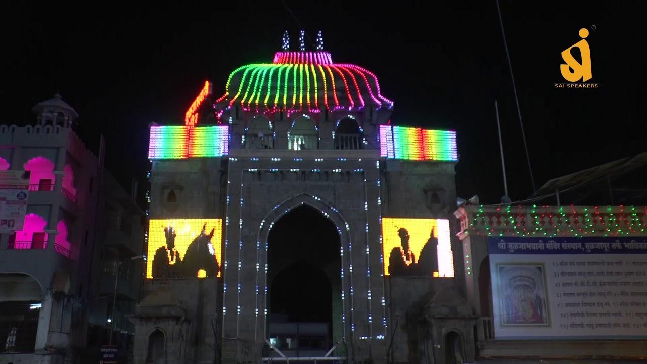 Light Decoration At Tulja Bhavani Mandir Led Pixels Sai Speakers Pune