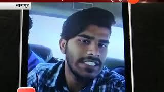 नागपूर | कार अपघातापूर्वीचा व्हिडिओ सोशल मीडियावर