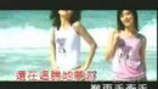 Twins - 愛情當入樽/Slam Dunk Love Air Mix