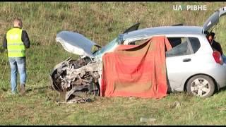 Біля Квасилова в ДТП загинув водій легковика