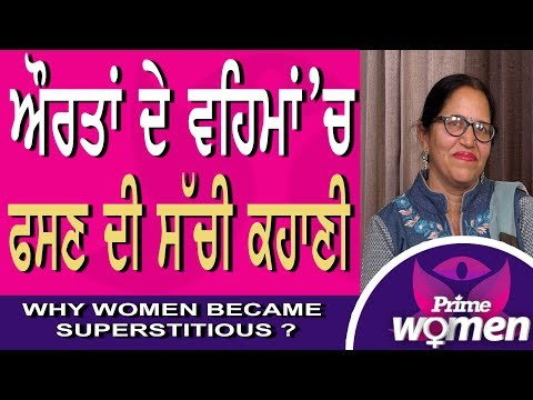 Prime Women 143 Why Women Became Superstitious ?