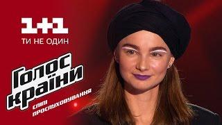 Ната Смирина (Pur:Pur) 'What Kind Of Man' - выбор вслепую - Голос страны 6 сезон