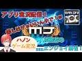 Candy Crush Saga Level 1568 NO BOOSTERS - YouTube