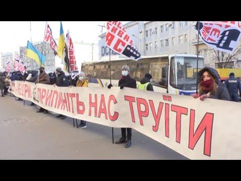 АТН Харьков: Пикет против