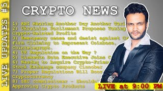LIVE : IMP Crypto News Updates at 9:00 PM