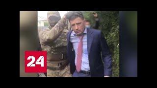 По подозрению в организации убийств задержан губернатор Хабаровского края Сергей Фургал