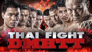 THAI FIGHT 2020 - DMHTT - FULL EVENT - [พากย์ไทย]