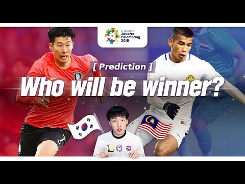 Asian Games 2018 Football | Group E with Korea&Malaysia analysis | 아시안게임 축구 E조 분석&예측
