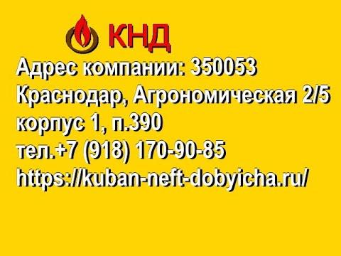 Компания агреман реализует битум оптом марок бн 90 10, бнд 60 90, битум бнк, битум газпромнефть. Также предлагаем купить альфабит, гудрон, пбв.