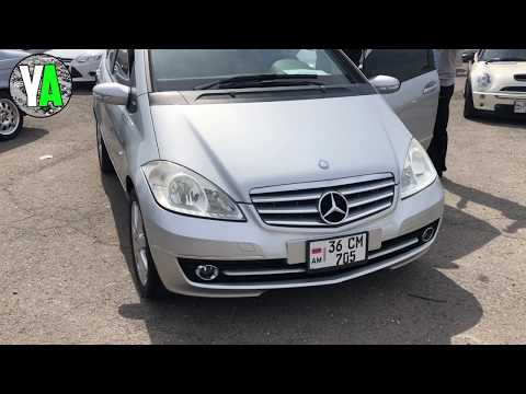 Новые цены на Ереванском Авторынке / Авто из Армении