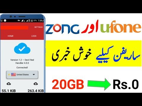 Zong and Ufone unlimited free internet 2019, zong free internet 2019,Ufone  free internet 2019,