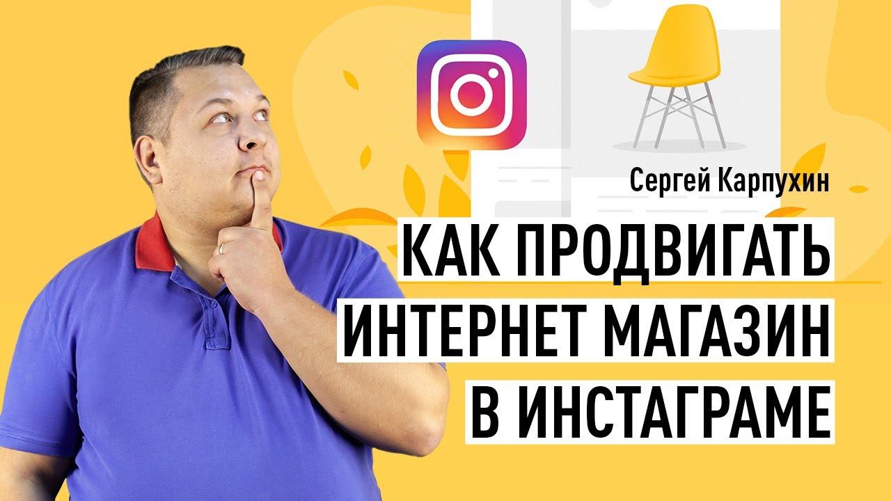 Каналы интернет рекламы в россии как добавить ссылку на сайт в викс