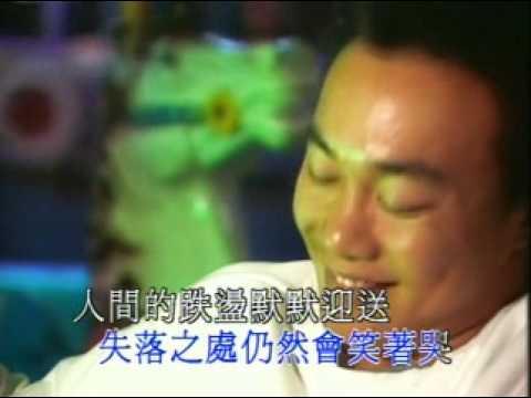 Mix - KTV 陳奕迅 幸福摩天輪