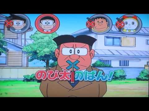 Doraemon Wii Himitsu Douguou Ketteisen Commentary