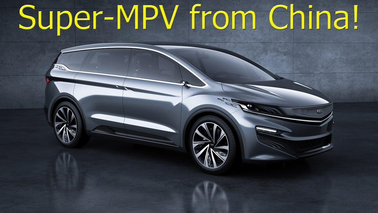 Exora Baru 2018 >> 吉利MPV 2017 详细信息 New Geely MPV Concept review - YouTube