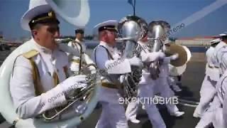 Военно-морской парад 2018 Санкт-Петербург репетиция