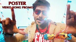 poster-song-promo---juvva-song-trailers