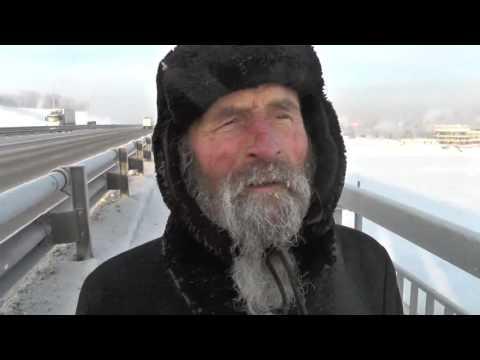 игорь знакомства новосибирск