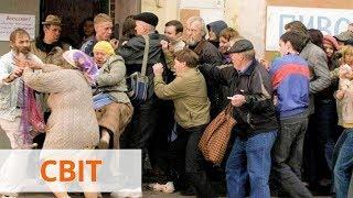 Паника в России. В супермаркетах Москвы пустые полки, люди массово скупают туалетную бумагу