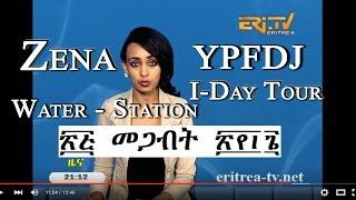 Eritrean News - Tigrinya - 25 March 2016 - Eritrea TV