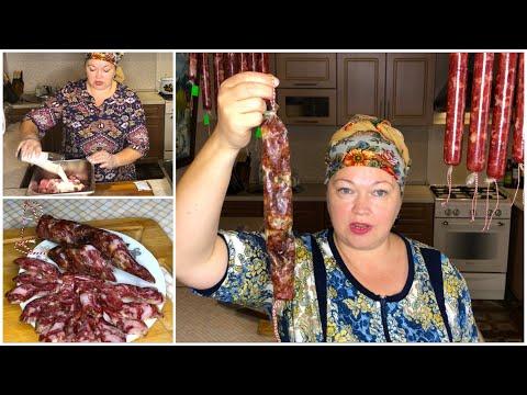Вяленая колбаса в домашних условиях видео