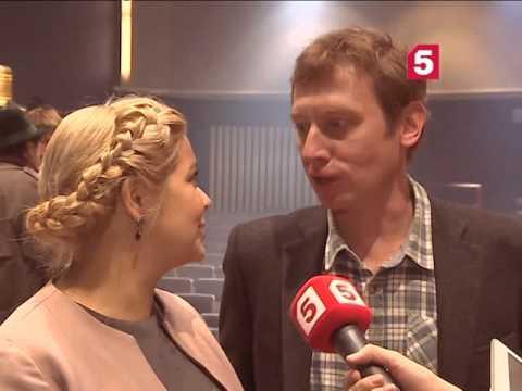 Поймать звезду: Михаил Пореченков, Ирина Пегова и Михаил Трухин