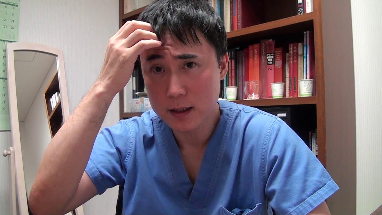 高須 幹 弥 youtube 美容整形医にサイコパスはいますか?高須クリニック高須幹弥が動画で...