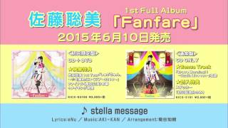 佐藤聡美 1st Full Album 「Fanfare」プロモーション映像 佐藤聡美 検索動画 50
