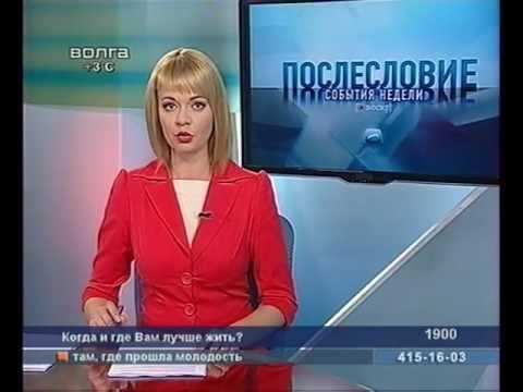 Нижний Новгород вымирает