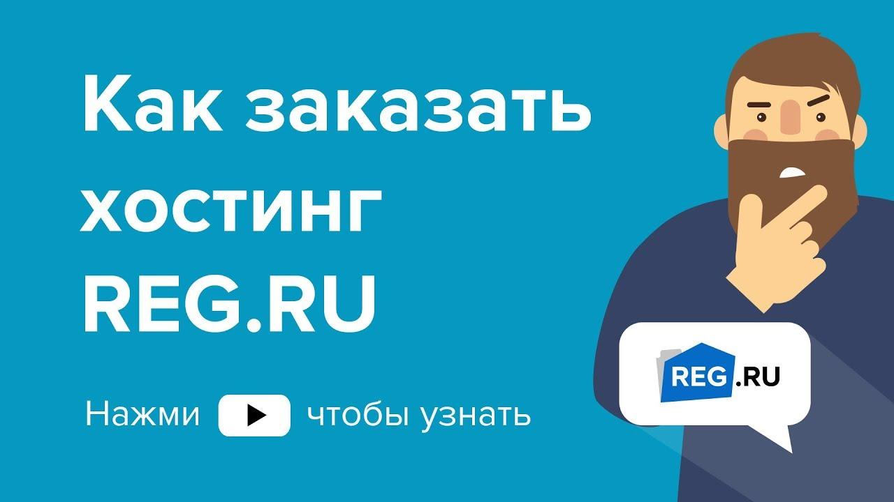 регистрация домена 100 рублей