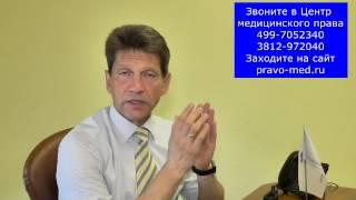 видео Федеральный закон от 04.06.2018 N 149-ФЗ