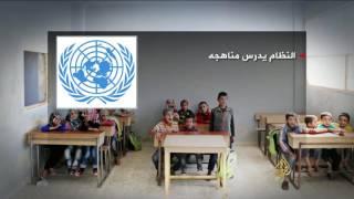 عام دراسي صعب على الطلبة السوريين بالداخل والخارج