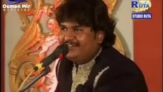 Aaj Jaane Ki Zid Na Karo | Osman Mir | Ghazal