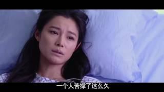 青年医生 第10集 2014 Full HD