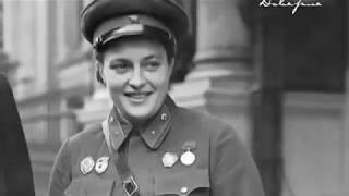 Людмила Павличенко ,история жизни одного из самых знаменитых советских снайперов