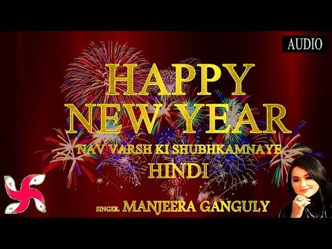 HAPPY NEW YEAR - NAV VARSH KI SHUBHKAMNAYE (HINDI) - BEST GREETINGS SONG OF THE YEAR 2019 - DJ REMIX