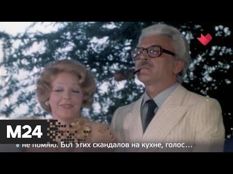 """Раскрывая тайны звезд"": юная жена - Москва 24"
