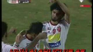 Powerfull Goal By Ali Abaas