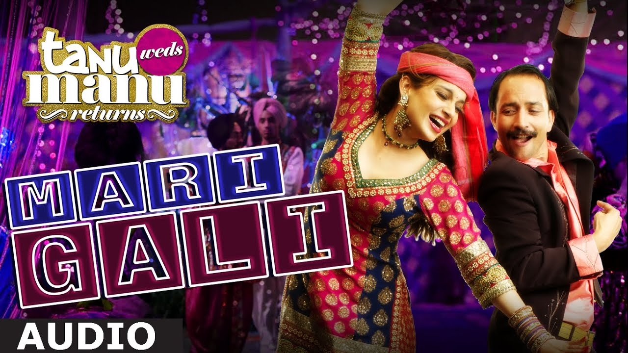 Mari Gali Full AUDIO Song