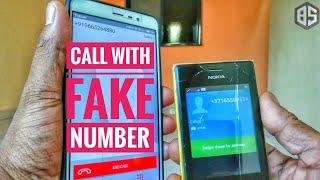 الآن إجراء مكالمات دون مشاركة رقم • BS