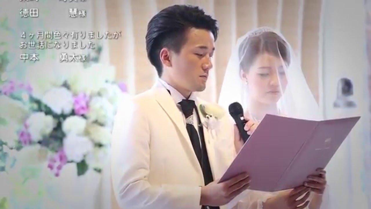 結婚 式 エンドロール 自作 写真