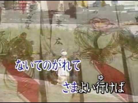 ATo翻唱 / ここに幸あり (幸福在這裡) 原唱:大津美子