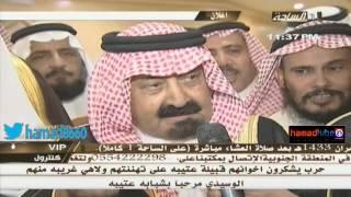 الشيخ بندر الفرم في تصريح لقناة الساحة