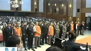 China vollstreckt Todesurteile wegen Terrorismus | Journal